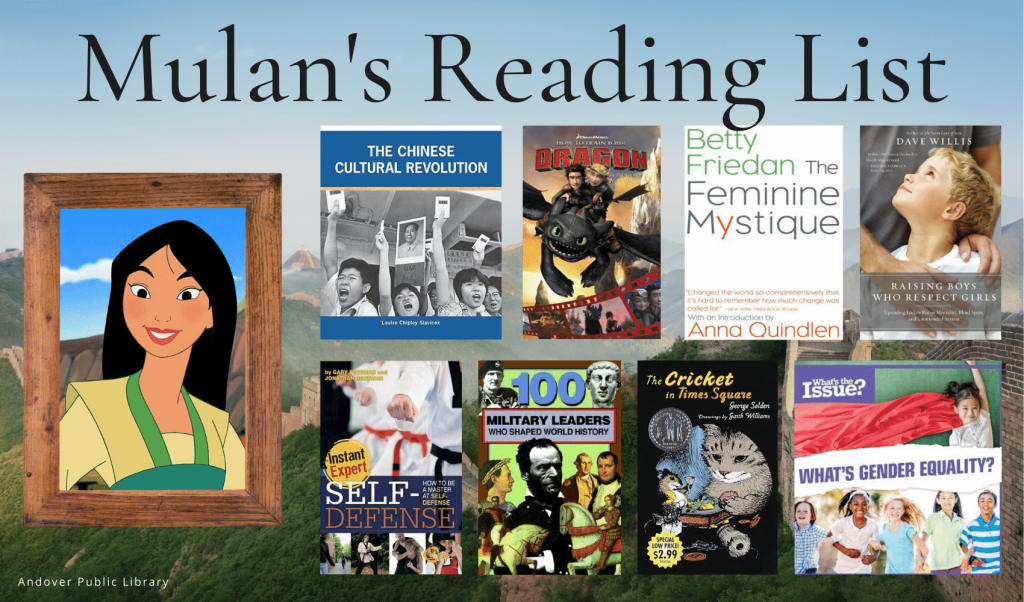 Mulan's Reading List (2)